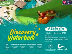Discovery Waterbom